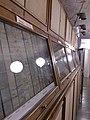 Geokronologiska museet Stockholms universitet 06.jpg