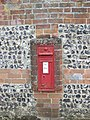 George V Postbox, Egbury - geograph.org.uk - 883943.jpg