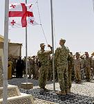 Georgian Flag Lowering Ceremony 140715-M-OM358-088.jpg