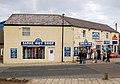 Gift shop above the harbour, Seahouses - geograph.org.uk - 1379455.jpg