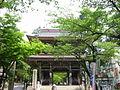 Gifu-kegonji5621.JPG