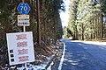 Gifu Prefectural Road Route 70 (Shirakawa Kurokawa).jpg