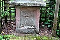 Gilmilnscroft House , Sorn, East Ayrshire. Garden feature monogram stone.jpg