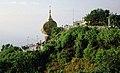 Golden Rock, Myanmar, 2003 .jpg