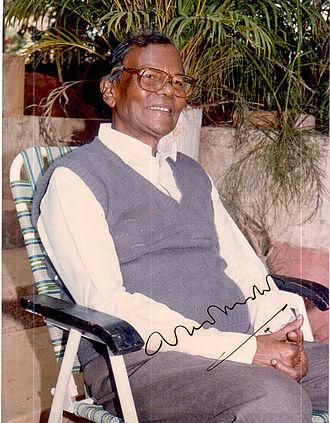 Gopinath Mohanty - Image: Gopinath Mohanty 01