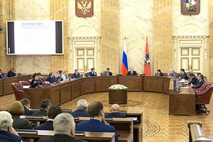 Government of Moscow - Moscow Government meeting.