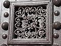 Grande mosquée de Paris, ferrure de porte.JPG