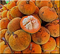 Gratorn กระท้อน fruit, Santol.jpg