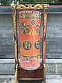 Great Lama Temple Beijing IMG 5746 southern park praying wheel.jpg