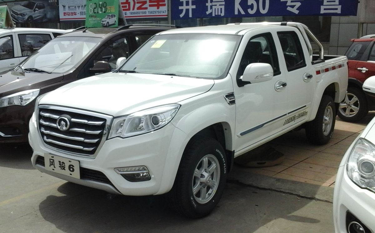 Great Wall Cars Philippines Review