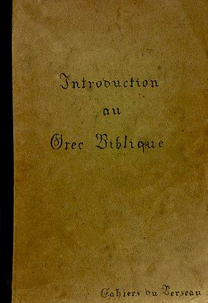 Introduction au grec biblique