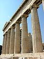 Greece-0127 (2215075735).jpg