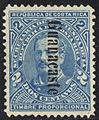 Guanacaste 1885 revenue F12.jpg