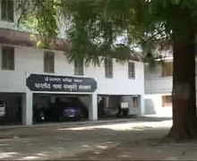 File:Gujarat Vidyapith (Hindi).webm