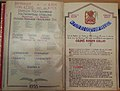 Gulden Boek van de Koninklijke Cadettenschool (België) 2.jpg