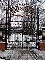 Gundel garden, wrought iron gate, 2018 Városliget.jpg