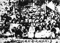 Guohuiqingyuantongzhihui.jpg