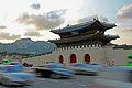 Gyeongbokgung Palace Main Gate.jpg