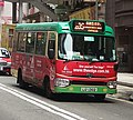 HKIMinibus28S LU1302.jpg