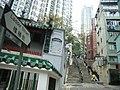 HKSW LadderStreet 60311.jpg