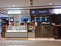 HK 中環 Central 國際金融中心商場 IFC Mall shop January 2019 SSG 04.jpg