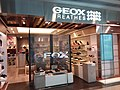 HK 中環 Central 國際金融中心商場 IFC mall shop GEOX morning August 2019 SSG 06.jpg