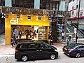 HK 中環 Central District 德輔道中 Des Voeux Road Central September 2019 SSG 07.jpg