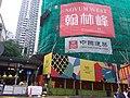 HK 石塘咀 Shek Tong Tsui 屈地街 Whitty Street Queen's Road West 翰林峰 Novum West construction site August 2018 SSG 02.jpg