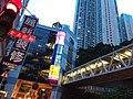 HK 西灣河 Sai Wan Ho night 成安街 Shing On Street 興東邨 Hing Tung Estate facades footbridge July 2019 SSG 01.jpg