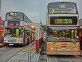 HK 觀塘碼頭巴士總站 Kwun Tong Ferry Bus Terminus Wai Yip Street n Bypass KMBus 93A 83X stop Dec-2013.JPG