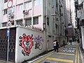 HK CWB 銅鑼灣 Causeway Bay 信德街 Shelter Street August 2018 SSG Moreton Terrace back lane graffiti wall.jpg