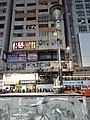 HK CWB 銅鑼灣 Causeway Bay 怡和街 Yee Wo Street 晚 night August 2020 SS2 01.jpg
