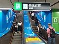 HK CWB Causeway Bay MTR Station escalators n visitors June 2021 SS2.jpg