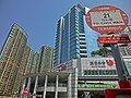 HK Hung Hom Railway Station BT 紅磡鐵路巴士站 半島豪庭 Royal Peninsula n Fortune Metropolis Mar-2013 KMBus 21 stop sign.JPG