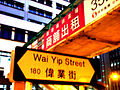 HK Kwun Tong Harbour Plaza Wai Yip Street Footbridge night Sino Group.jpg