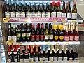 HK Mid-levels 堅道 Caine Road 99 豐樂閣 Albron Court shop Wellcome Supermarket bottled wines August 2020 SS2 06.jpg