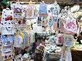 HK Mong Kok Fa Yuen Street evening child cotton clothing stall Sept-2012.JPG