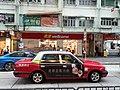 HK STT Shek Tong Tsui Queen's Road West 16pm September 2020 SS2 06.jpg