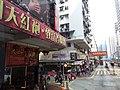 HK SW 上環 Sheung Wan 巴士 619 Bus tour view January 2020 SSG 02 香港島.jpg