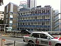 HK Sai Ying Pun Hospital Road DTRC view SYPJCP 西營盤賽馬會分科診所 Sai Ying Pun Jockey Club Polyclinic Aug-2013.JPG