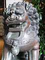 HK Sheung Wan 中遠大廈 Cosco Tower door 06 Chinese metal lion July-2012.JPG