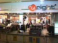 HK Sheung Wan Des Voeux Road C U-Right Shop at night 1 a.jpg