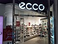 HK TST 尖沙咀 Tsim Sha Tsui 金巴利道 1-23 Kimberley Road 美麗華廣場 MiraPlace ECCO clothing July 2020 SS2 02.jpg