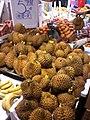 HK Tsuen Wan 荃灣 Chuen Lung Street 榴槤 Durian fruit shop night Dec-2012.jpg