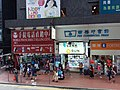 HK tram view CWB Causeway Bay Yee Wo Street August 2019 SSG 12.jpg