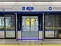 HZM6 Shuangpu Station PF5.jpg