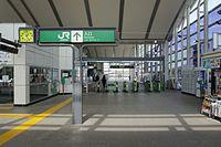 Hachiojiminamino Station ticket barriers 201703.jpg