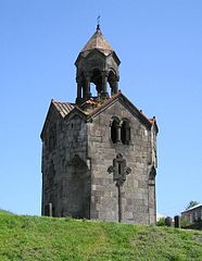 Arménie - Isbn:9782746925342 - image 7