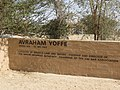 Hai Bar Yotvata Nature Reserve 13.jpg