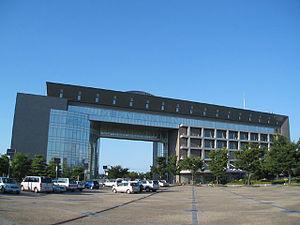 Hakusan, Ishikawa - City office